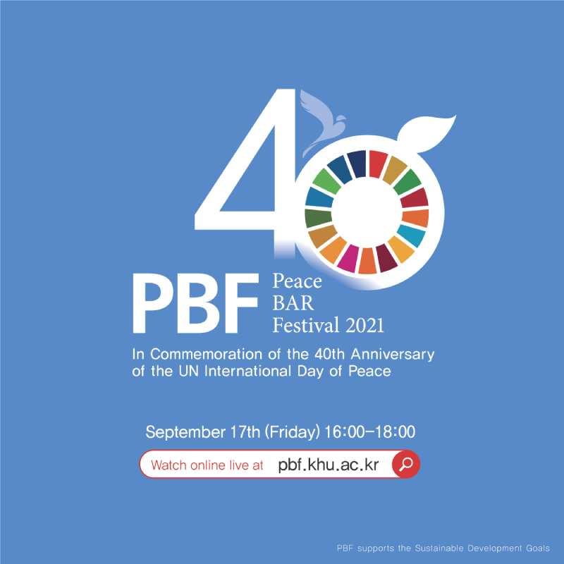 PBF 2021 - cover